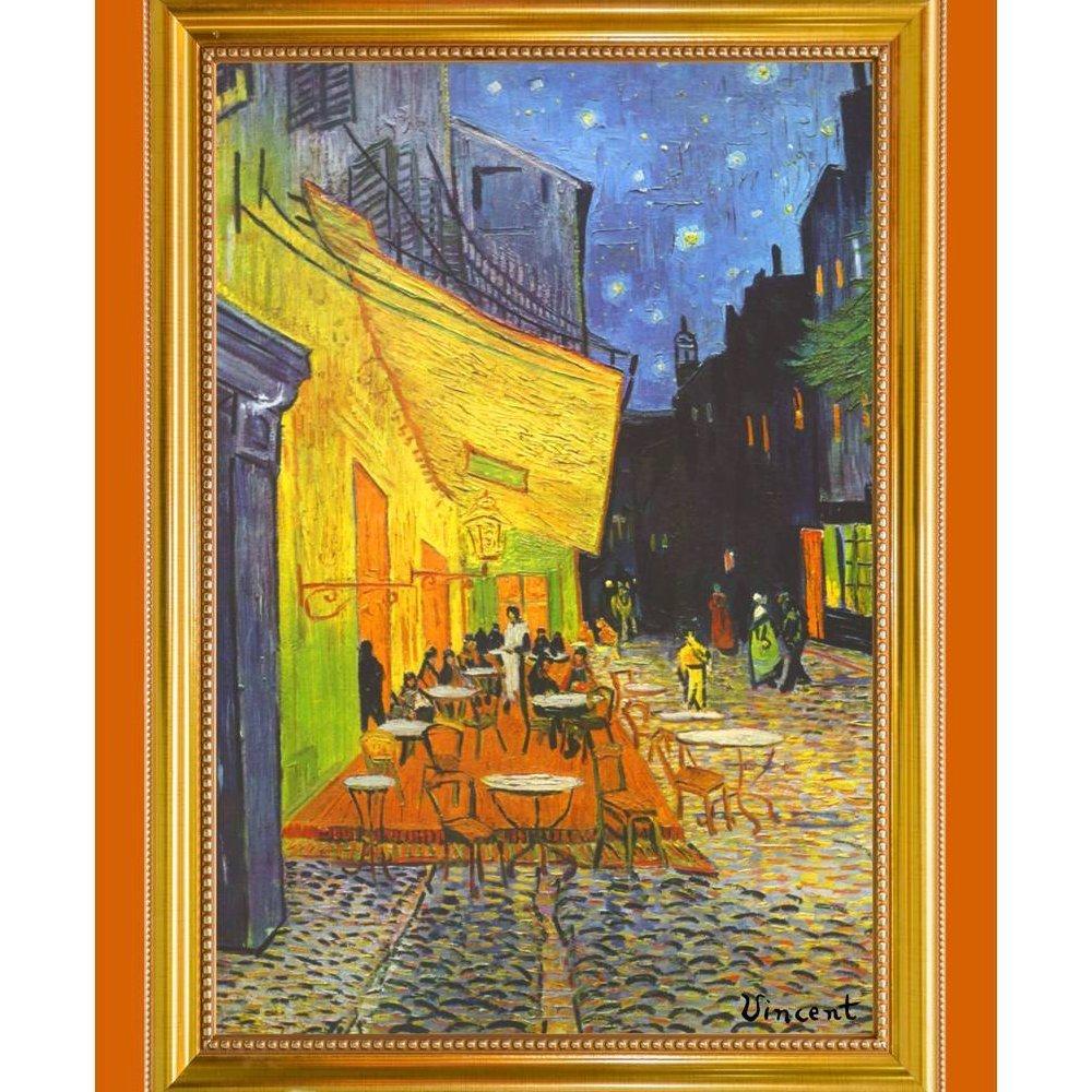 Teal Towel of Van Gogh's Cafe Terrace